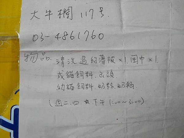 DSCN8084.JPG