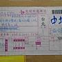DSCN9073.JPG