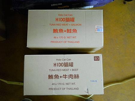 DSCN9582.JPG