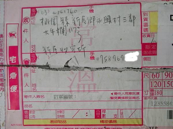 DSCN9612.JPG