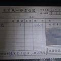 IMAG0066
