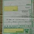 DSCN1484