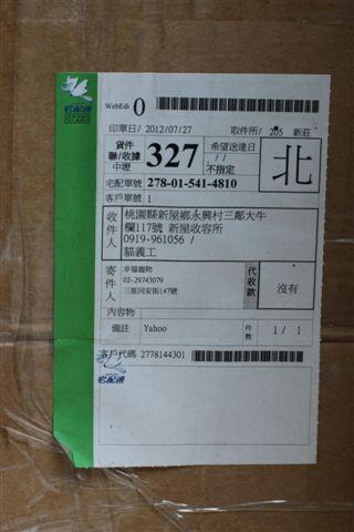 IMG_9411.JPG