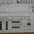 DSCN8377