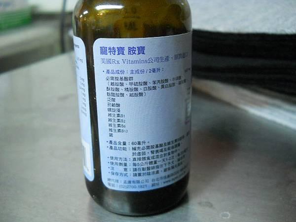 DSCN9645