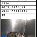 cat051003
