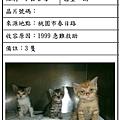 cat051011