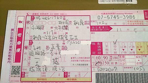 2013-11-09 10.57.18.jpg