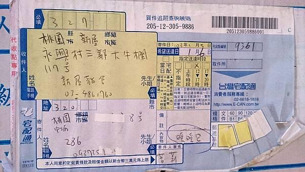 2014-01-11 10.57.37.jpg