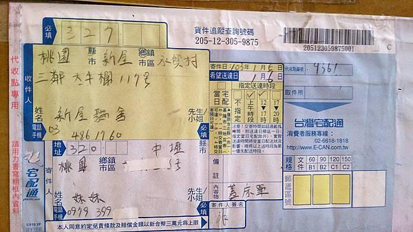 2014-01-11 11.06.20.jpg