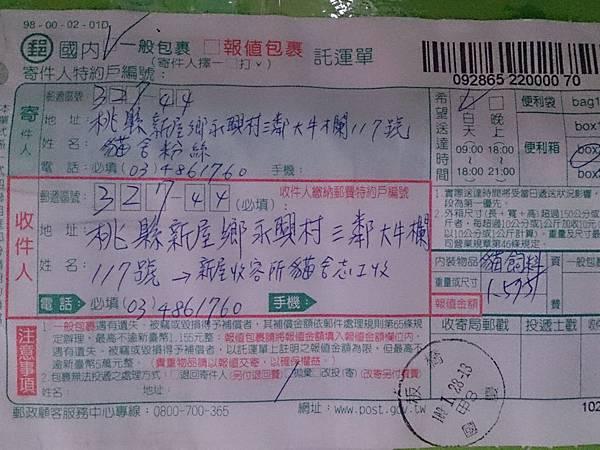 2014-02-08 11.35.24.jpg