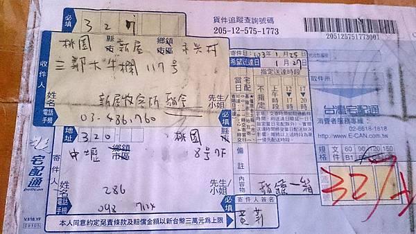 2014-02-08 11.38.12.jpg