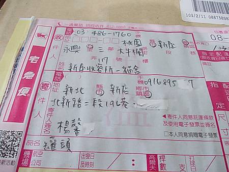 DSCN1092.JPG