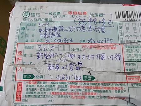 DSCN1096.JPG