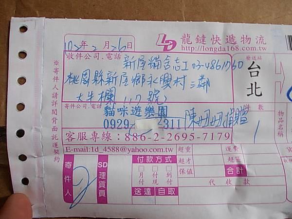 DSCN1162.JPG