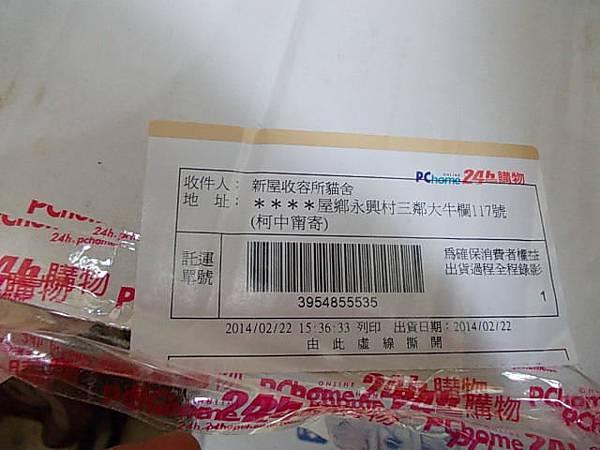 DSCN1177.JPG