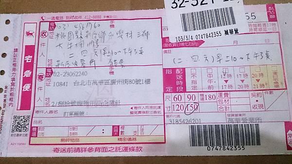2014-03-08 10.58.14