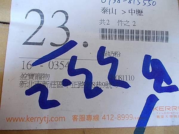 DSCN1366.JPG