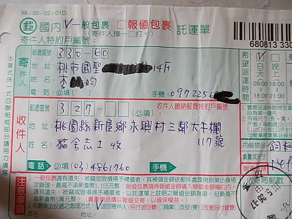 DSCN1576.JPG