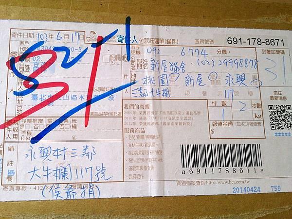 2014-06-21 11.13.50.jpg