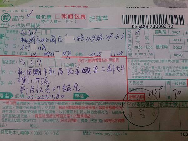 新屋貓舍_1040214_4(捐贈物資)_09.jpg