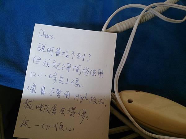 新屋貓舍_1040214_4(捐贈物資)_10.jpg