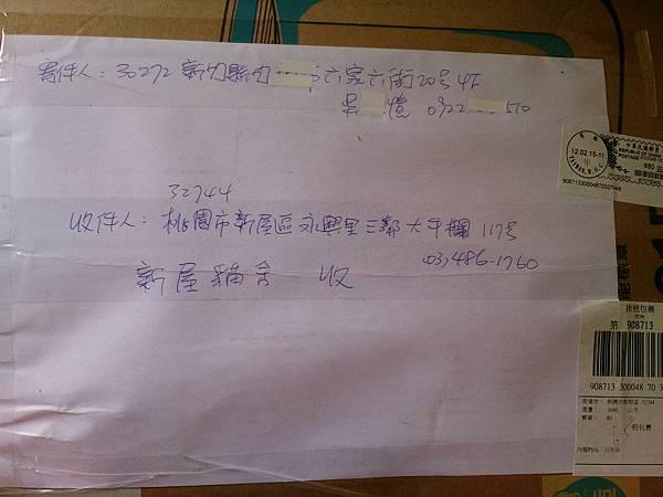新屋貓舍_1040214_4(捐贈物資)_24.jpg