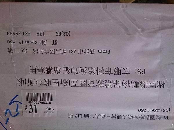 新屋貓舍_1040301_4(捐贈物資)_12.jpg