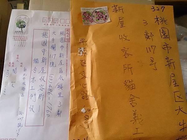 新屋貓舍_1040411_4(民眾捐贈物資)_09.jpg