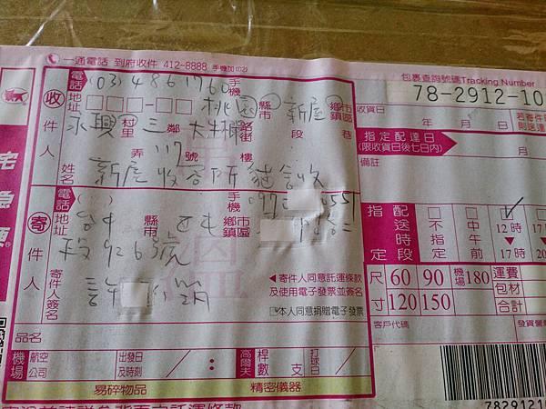 新屋貓舍_1040418_4(民眾捐贈物資)_17.jpg