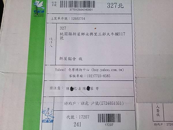新屋貓舍_1040502_4(民眾捐贈物資)_03.jpg