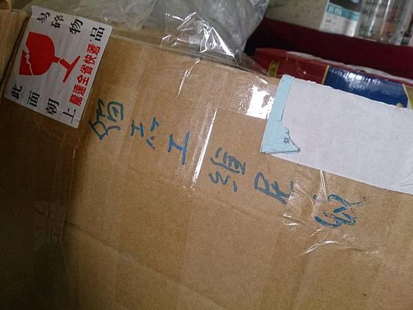 新屋貓舍_1040523_4(民眾捐贈物資)_14.jpg