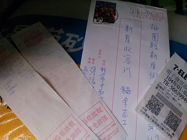 新屋貓舍_1040523_4(民眾捐贈物資)_19.jpg