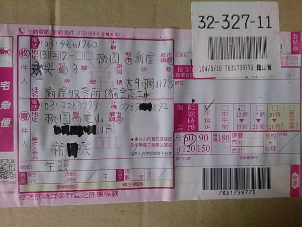 新屋貓舍_1040523_4(民眾捐贈物資)_08.jpg