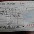 20150504_094531.jpg