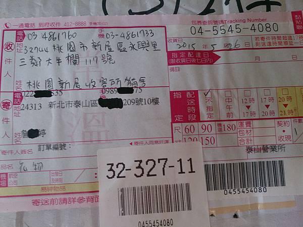 新屋貓舍_1040530_4(民眾捐贈物資)_05.jpg