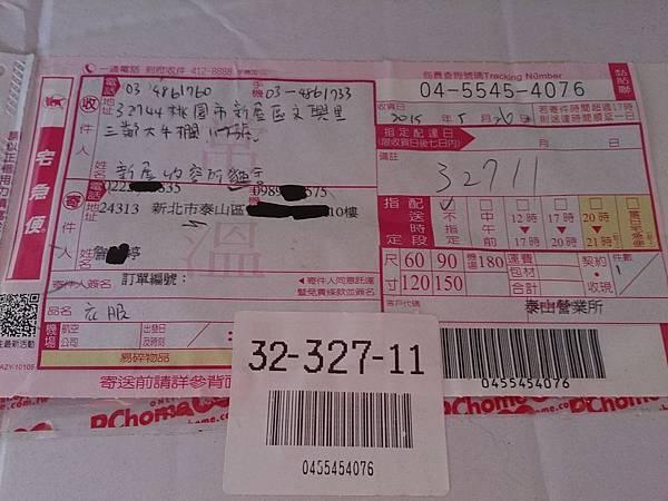 新屋貓舍_1040530_4(民眾捐贈物資)_07.jpg