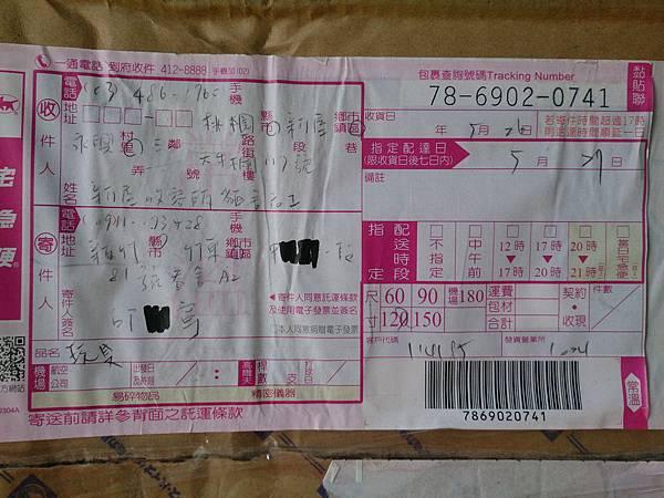 新屋貓舍_1040530_4(民眾捐贈物資)_18.jpg