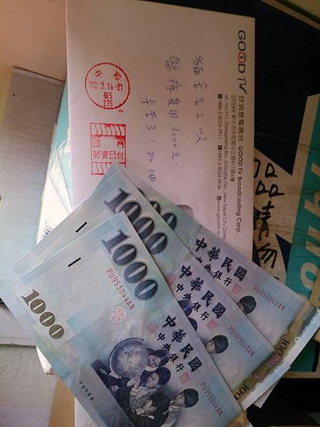 新屋貓舍_1040530_4(民眾捐贈物資)_20.jpg