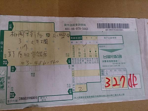 新屋貓舍_1040620_4(民眾捐贈物資)_17.jpg