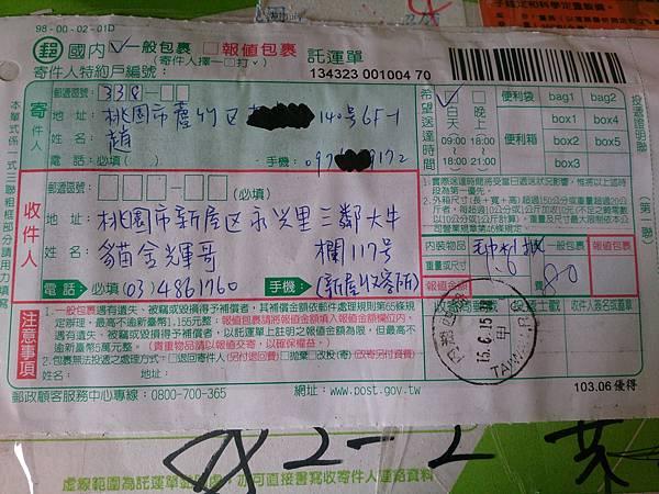 新屋貓舍_1040620_4(民眾捐贈物資)_05.jpg