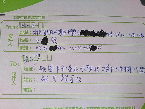 新屋貓舍_1040620_4(民眾捐贈物資)_09.jpg