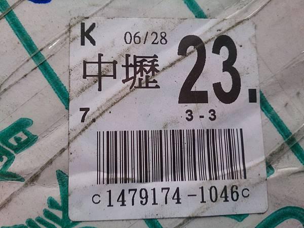 新屋貓舍_1040704_4(民眾捐贈物資)_13.jpg