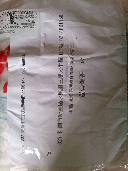 新屋貓舍_1040704_4(民眾捐贈物資)_46.jpg