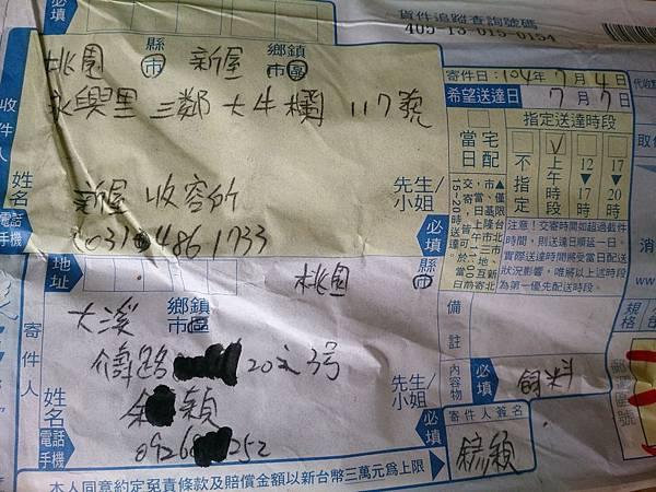 新屋貓舍_1040711_4(民眾捐贈物資)_13.jpg