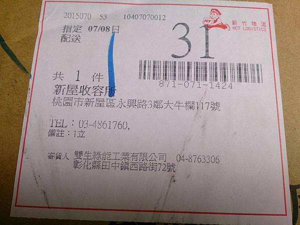 新屋貓舍_1040711_4(民眾捐贈物資)_15.jpg