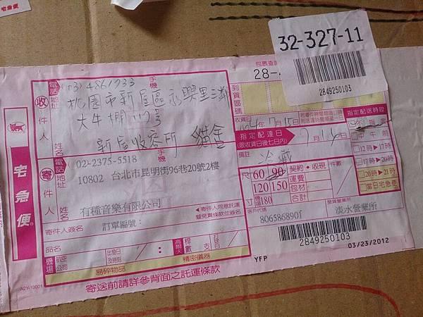 新屋貓舍_1040718_4(民眾捐贈物資)_17.jpg