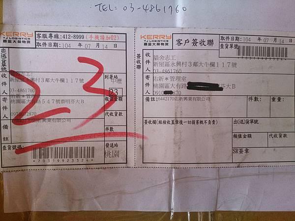 新屋貓舍_1040718_4(民眾捐贈物資)_07.jpg