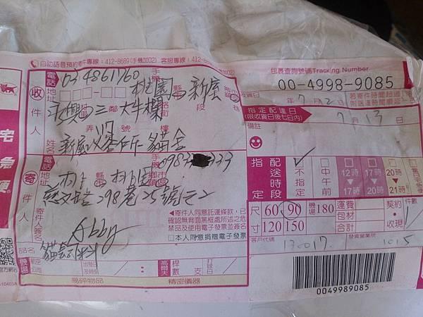 新屋貓舍_1040718_4(民眾捐贈物資)_13.jpg