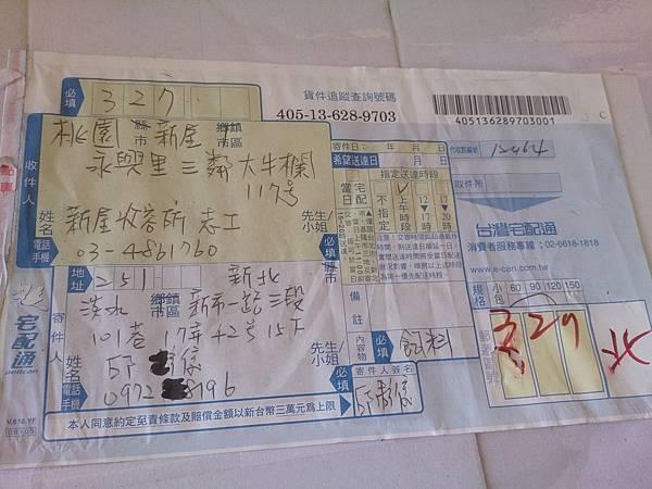 新屋貓舍_1040725_4(民眾捐贈物資)_15.jpg